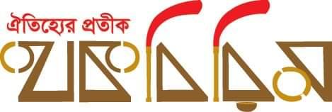 Thokbirim | logo