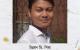 করোনায় 'লিকেজ, ইনজেকশনহীন' গারো অর্থনীতি ও এক নৈরাশ্যবাদীর আশা ।। উন্নয়ন ডি. শিরা